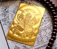 Денежная пластина метал золотой цвет Ганеш №1