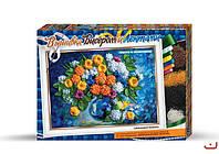 Набор для творчества Вышивка бисером и лентами Хризантемы, Danko Toys, БВ-01Р-11