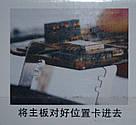 Подставка держатель штатив для фена паяльной станции плат и ребола микросхем Kaisi, фото 10