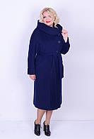Демисезонное женское пальто 48-56рр, синее