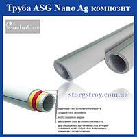 Труба ASG Nano Ag композит