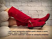 """Ботфорты красные """"Виши"""" натуральная замша (любой сезон,цвет,обьем голени) код 2245/2, фото 1"""