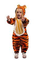Карнавальный костюм Тигр малыш