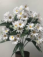 Искусственные цветы Ромашка мелкая куст
