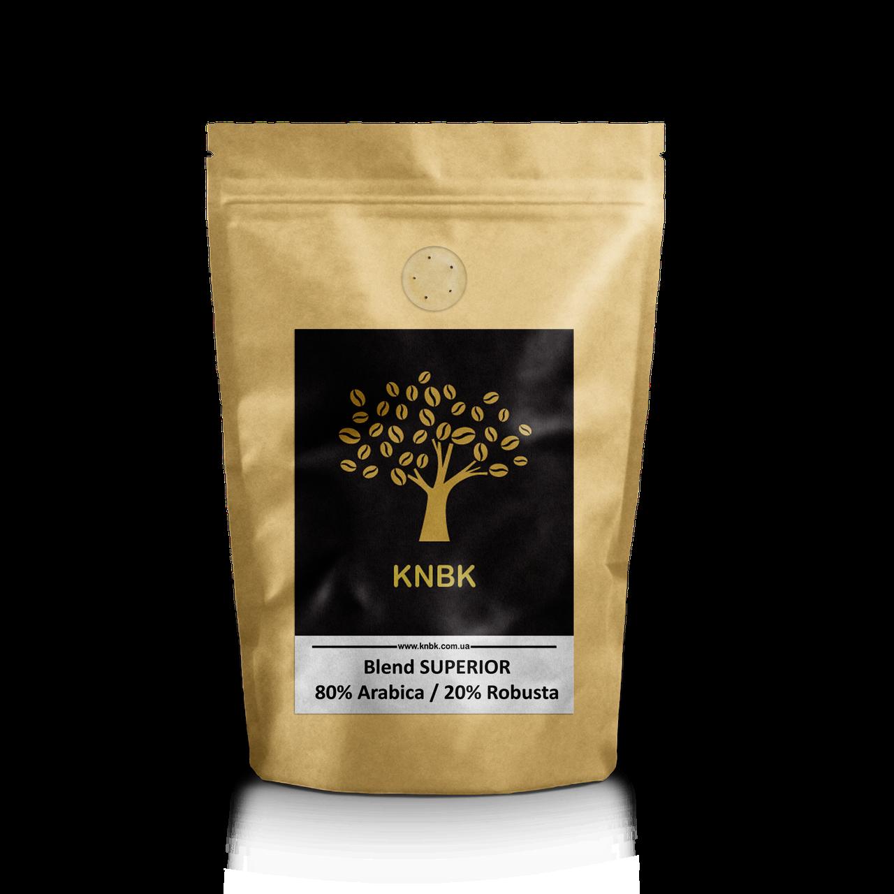 Купаж сортов KNBK SUPERIOR Арабика 80 % / Робуста 20 % 250г. Свежеобжаренный кофе