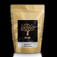 Купаж сортов KNBK BEST Арабика 100% 500г. Свежеобжаренный кофе