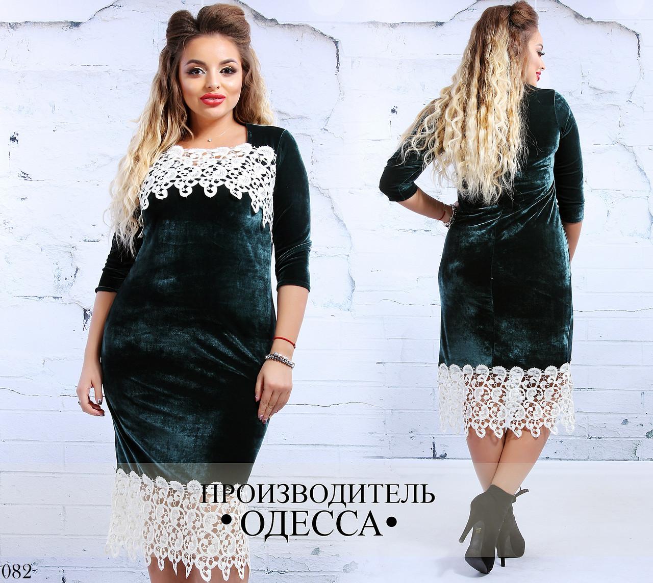 Платье вечернее бархат+кружево 48,50,52,54