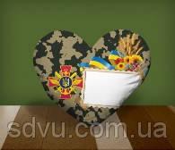 "Подушка сердце с местом для сублимации А4 формата ""For the soldier"""