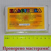 Полимерная глина Пластишка, цвет белый 250 г.