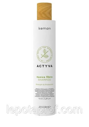 Шампунь для ослабленных длинных волос KEMON NUOVA FIBRA  NEW 250 ml