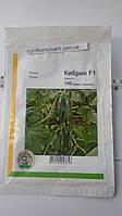 Семена огурца Кибрия F1 (Rijk Zwaan/ АГРОПАК+) 100 семян — партенокарпический корнишон