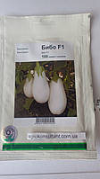 Семена баклажана Бибо F1 (Seminis/ АГРОПАК+) 100 семян — очень ранний с белой окраской плодов