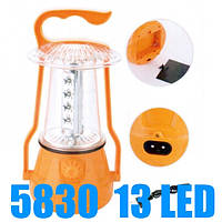 Фонарь лампа с плавной регулировкой Yajia-Luxury 5830 , 13 LED
