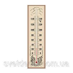 Термометр в Баню и Сауну - ТС исп.1