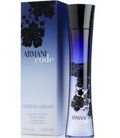 Armani Code for Women наливная парфюмерия