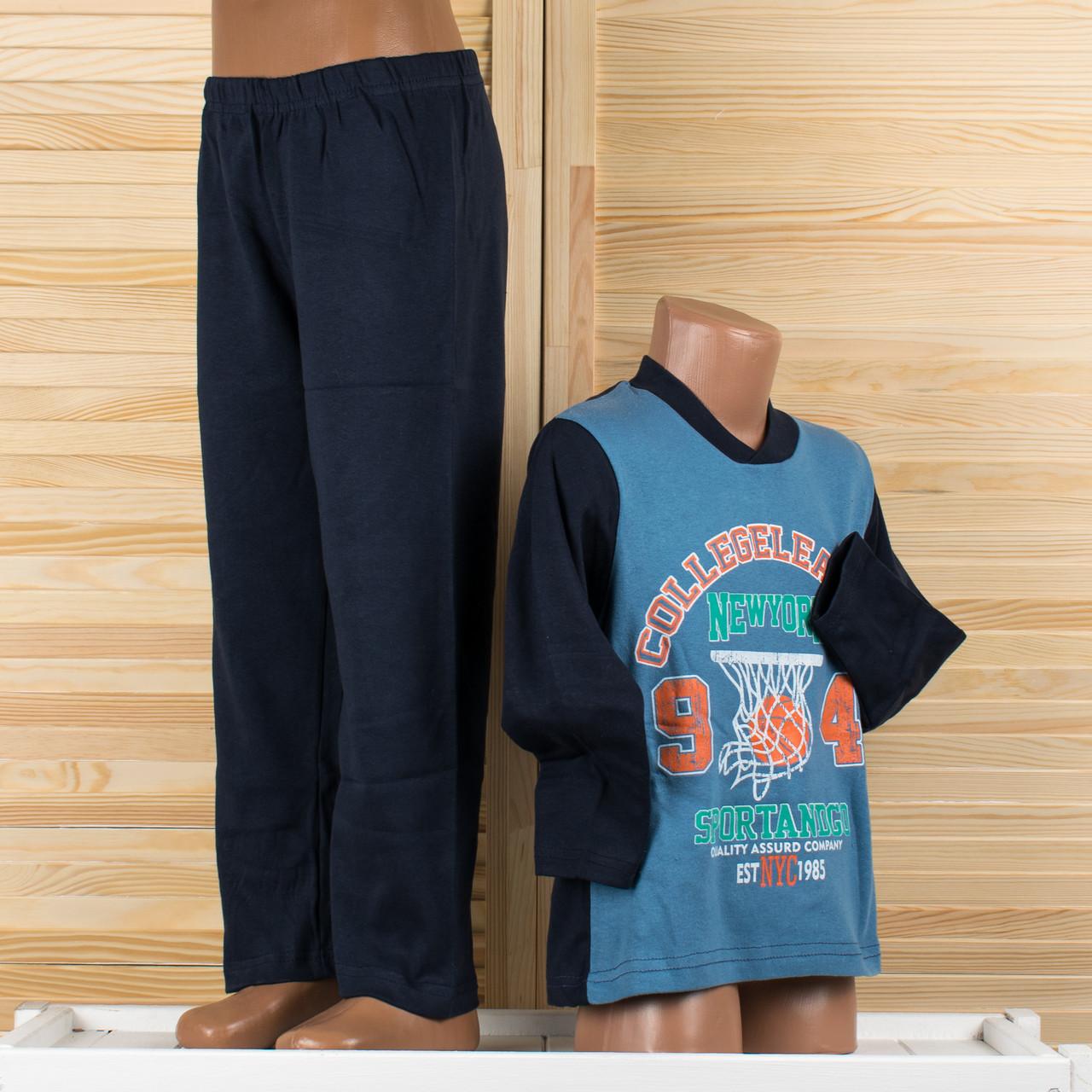 Детская пижама на мальчика Турция. Moral 07-5 2/3. Размер на 2/3 года.
