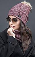 Модная шапка и шарф хомут с бубоном 180, фото 1