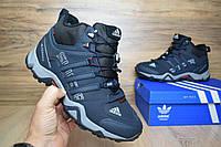Зимние мужские кроссовки Adidas FASTR
