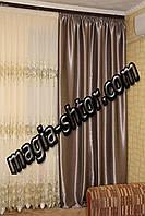 Ткань блэкаут двусторонняя, светонепроницаемая, фото 1