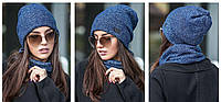 Женская вязаная шапка и шарф хомут 177, фото 1