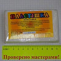 Полимерная глина Пластишка, цвет белый полупрозрачный 250 г.