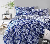 Постельное белье полуторное сатин Arya Blue