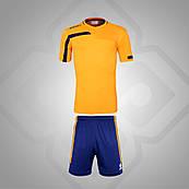 Комплект футбольной формы BestTeam Cordoba SC-13098GN золото
