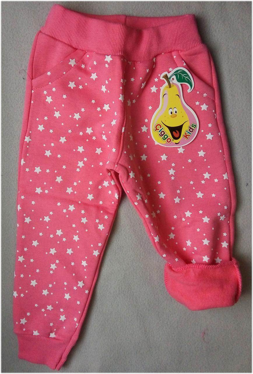 7bc160dc Детские спортивные штаны с начесом для девочек 1-4 года трехнитка Турция  оптом, фото