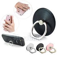 Кольцо держатель-подставка для смартфонов Ring Holder (круглый)