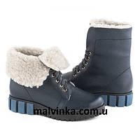 Ботинки кожаные зимние женские синие  38 р арт 5200.