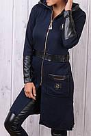Брендовый гламурный батальный зимний спортивный костюм Турция S M L XL XXL 50 52 54 синий