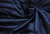 Атлас (темно-синий ткань