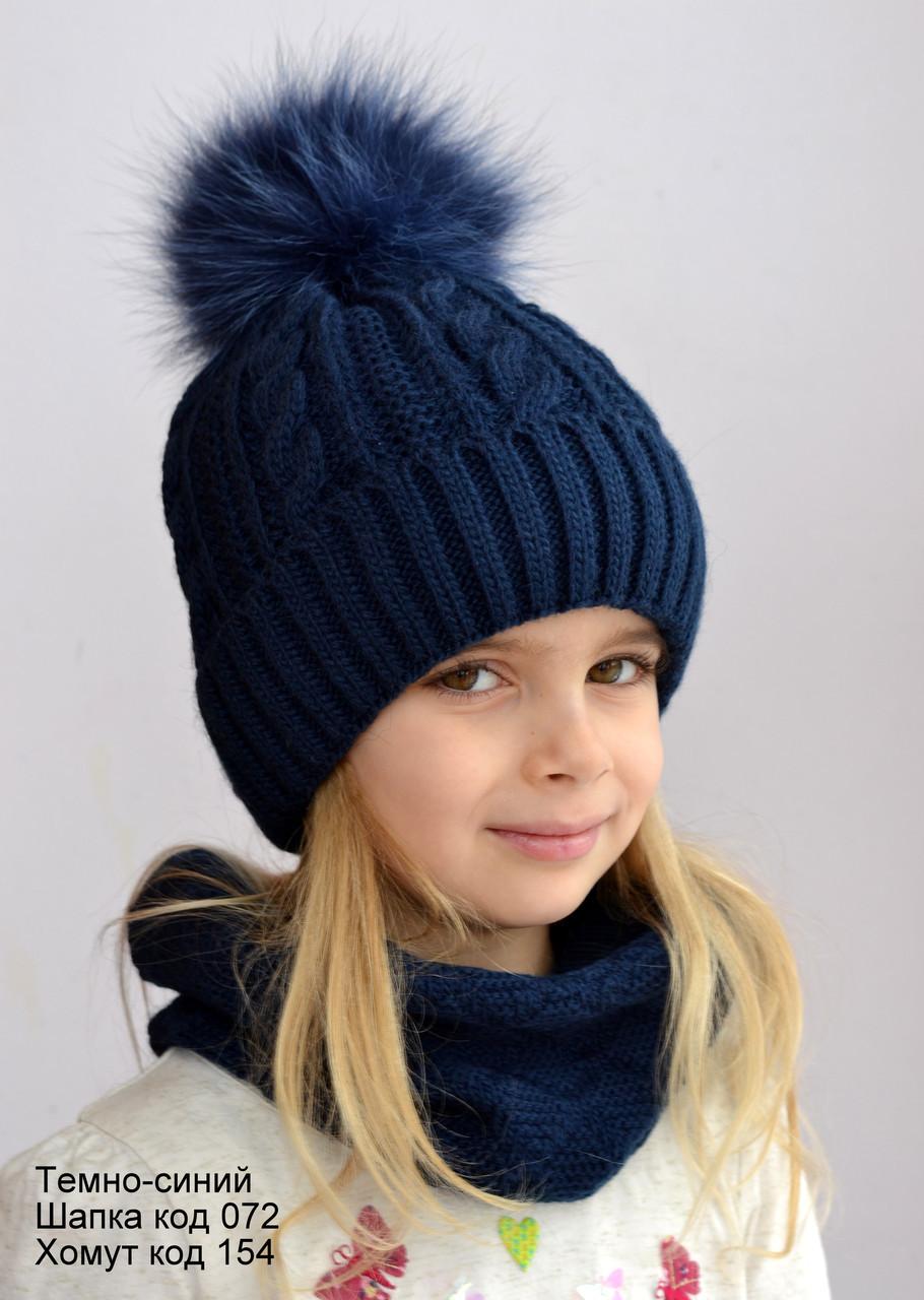 зимняя шапка для девушек с натуральный помпоном цвет синий цена 176