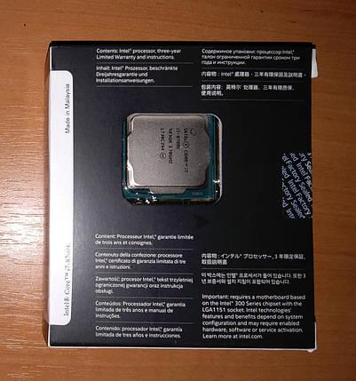 Процессор Intel Core i7-8700K (BX80684I78700K), фото 2