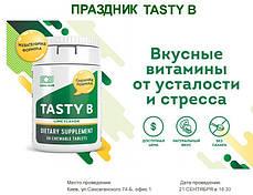 Тэйсти Би со вкусом лайма (Витамины группы В) Корал Клаб, 30 жевательных таблеток., фото 3