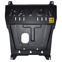 Защита картера двигателя для Ravon R2