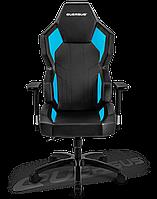 Кресло  офисное компютерное QUERSUS G702/XB
