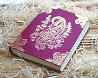 Блокнот ручной работы на  60 листов из рисовой бумаги, размером - 17,5 * 13 * 2 см