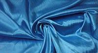 Атлас (голубая бирюза) ткань