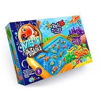Игровой набор 2в1 «Клевая рыбалка и Кинетический песок»