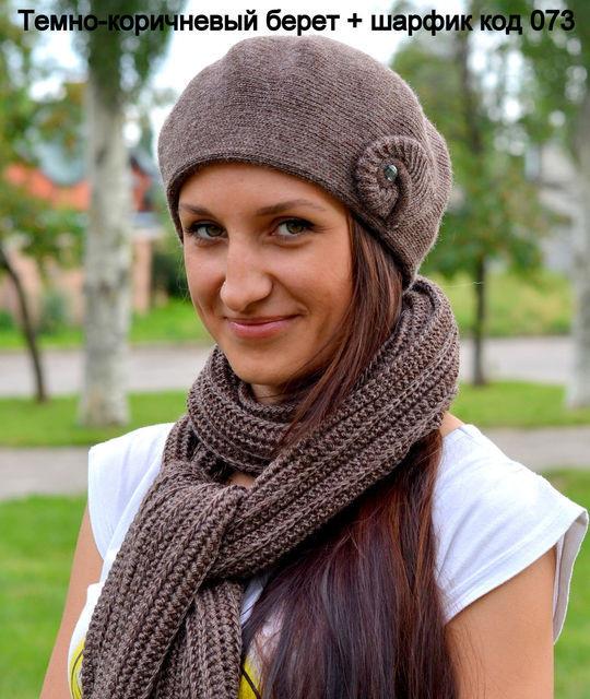 Красивый зимний шарф унисекс