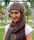 Универсальный зимний шарф на шею для женщин , фото 5