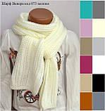 Универсальный зимний шарф на шею для женщин , фото 3
