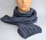 Универсальный зимний шарф на шею для женщин , фото 6