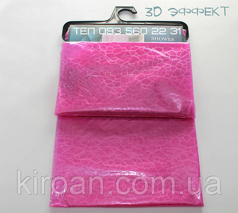 Виниловая занавеска для душа с эффектом 3Д Oumeiya Premium 180х180 (розовая), фото 2