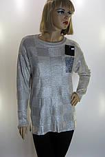 Жіноча вязана кофта з срібним напиленням Butella, фото 2