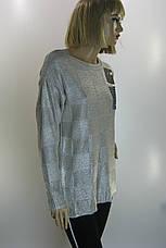 Жіноча вязана кофта з срібним напиленням Butella, фото 3