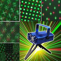 Лазерный проектор, стробоскоп, лазер диско шоу