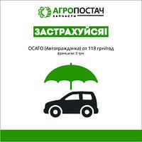 Автогражданское страхование