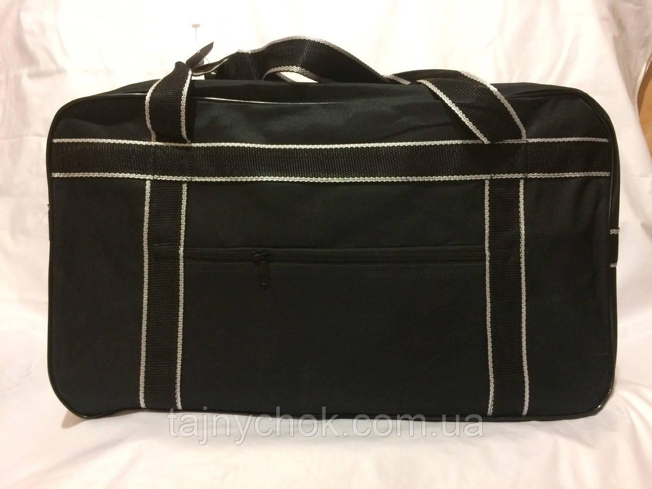 ba26ae450446 Маленькая дорожная сумка 50/30см, цена 199,50 грн., купить в Одессе ...
